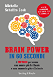 Brain Power in 60 secondi
