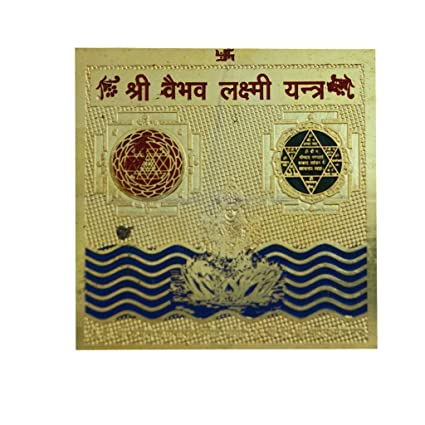 Buy Divya Mantra Sri Chakra Sacred Hindu Geometry Yantram Ancient