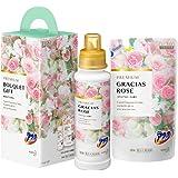 【洗剤ギフト】ウルトラアタックNeo 本体 400g (1本) つめかえ用 320g (1袋) グラシアスローズの香り