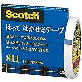 3M スリーエム スコッチ はってはがせるテープ 紙箱入り 12mm×30m 芯76mm 811-3-12