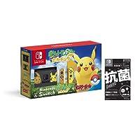 任天堂Nintendo Switch Let's Go Pikachu 口袋精灵皮卡丘限量版Switch,预装Let's Go Pikachu + Pokeball Plus 精灵球+【Amazon . co.jp限定】附带液晶保护膜EX(任天堂许可证商品)
