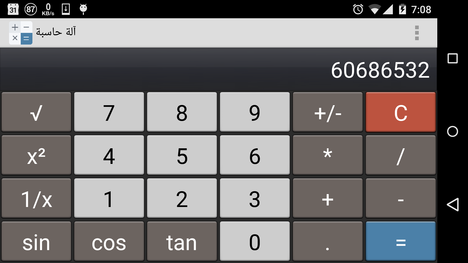 Amazon Simple Calculator Appstore for Android