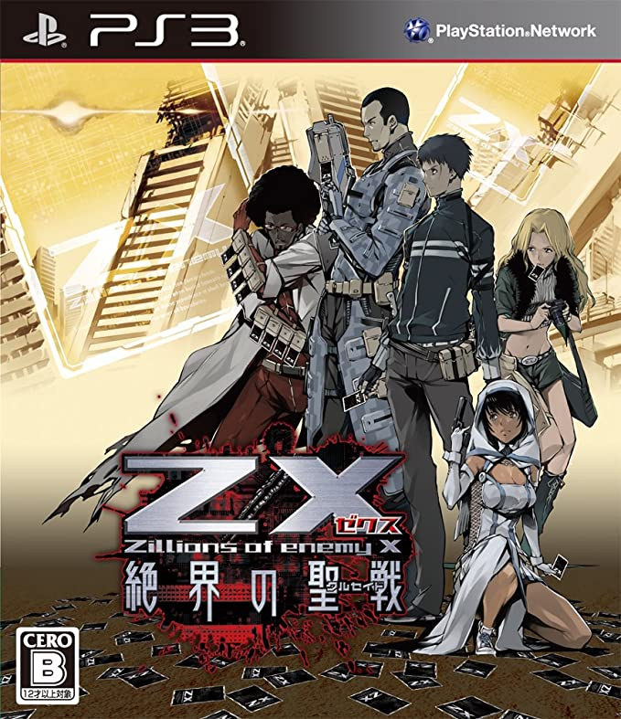 Holy War Z / X of (ZX) absolute world (japan import): Amazon.es: Videojuegos