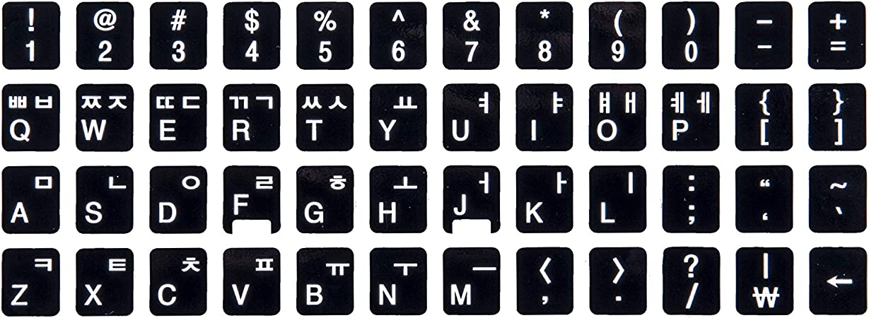 Pegatinas de repuesto para teclado coreano en fondo negro no transparente para cualquier PC y portátil (2 unidades)