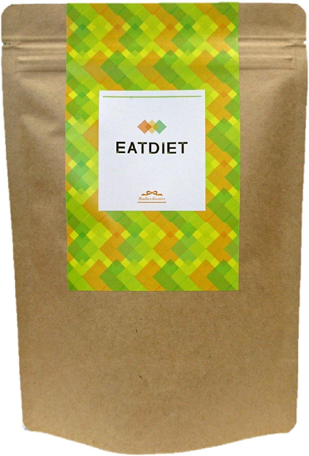 食事の体質検査キット EATDIET(イートダイエット) B077LGRNQW