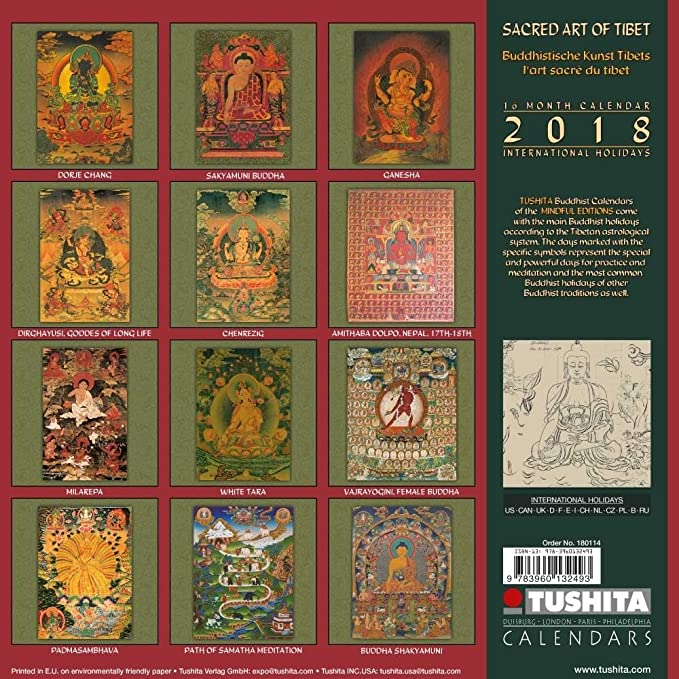 Sacred Art of Tibet 2018 Wall Calendar