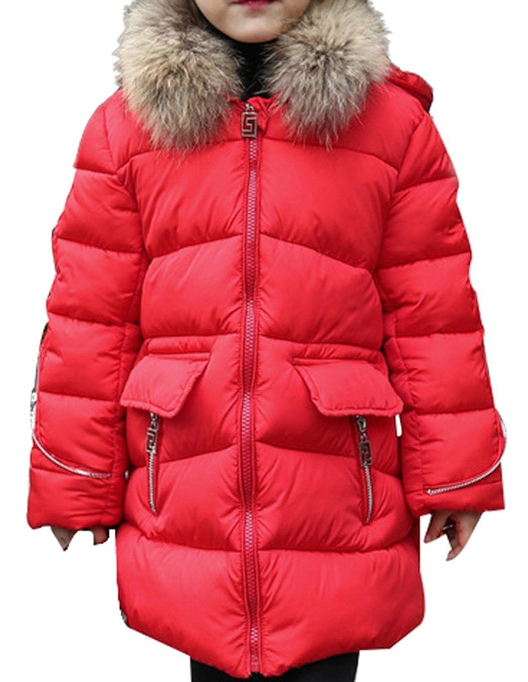 JiaYou Girl Child Kid Lovely Faux Fur Hooded Zip Warm Winter Coat USGA037