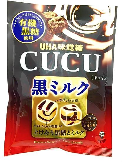 El sabor del az?car de la leche CuCu negro bolsas 90GX6