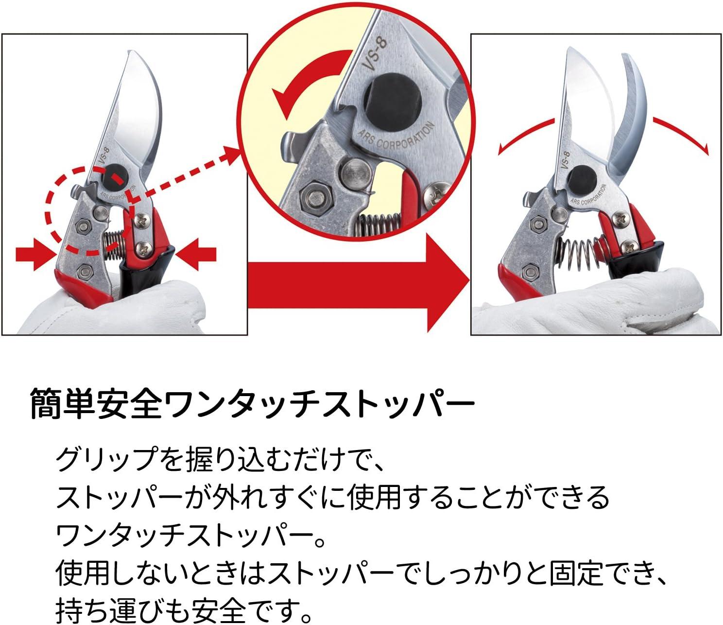 ARS ARS-VS-7Z S/écateur avec verrouillage /à une main 18 cm