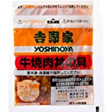 【吉野家】牛焼肉丼の具5食セット