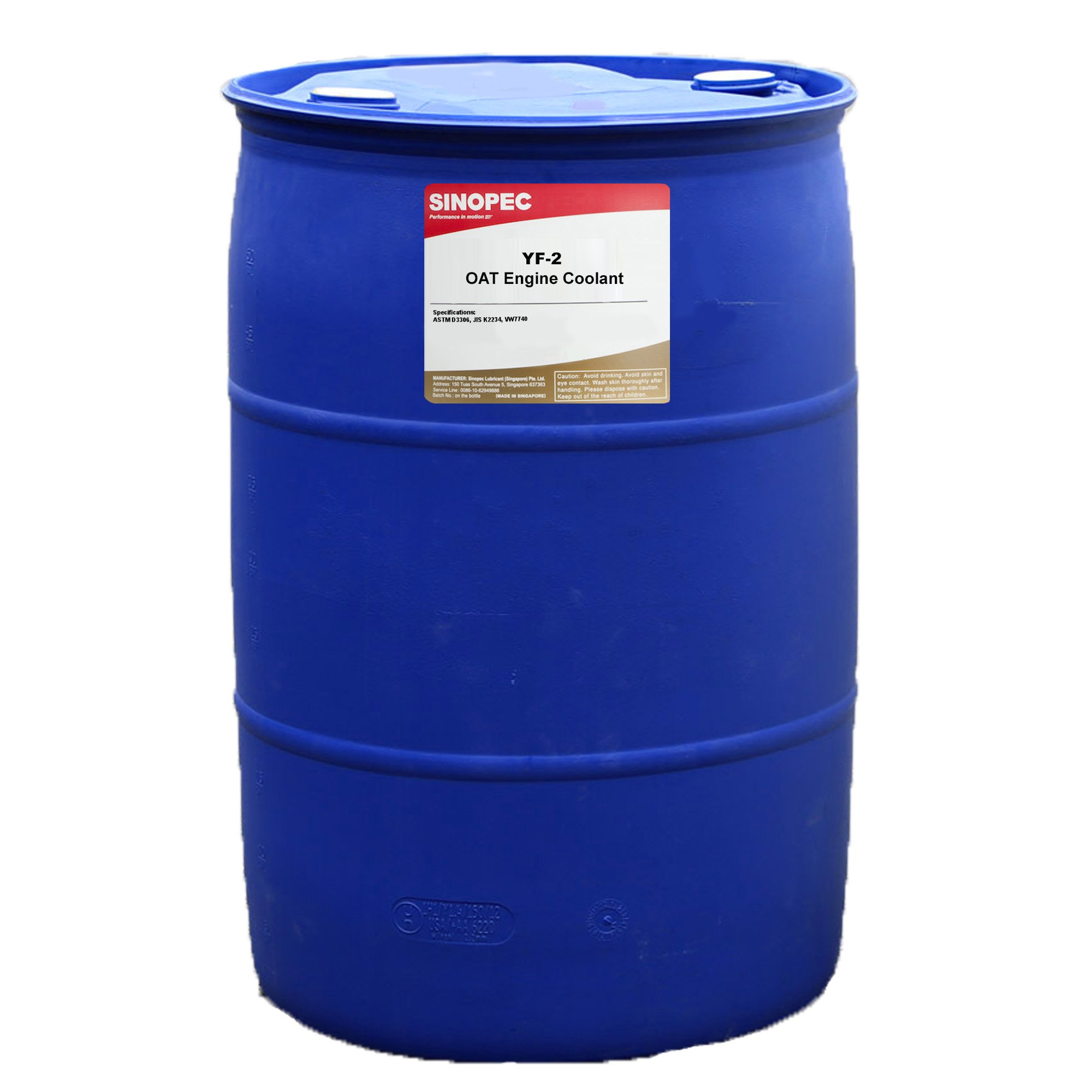 Red HD Extended Life 50/50 Coolant/Antifreeze (ELC/OAT) - 55 Gallon Drum by Sinopec
