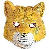 Masque loup enfant masque d'enfant chien masque d'animal plastique dur masque de loup masque de chien masque de carnaval animal masque carnaval zoo
