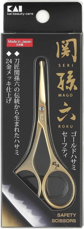 【貝印】関孫六 ゴールドハサミ(セーフティ)のサムネイル
