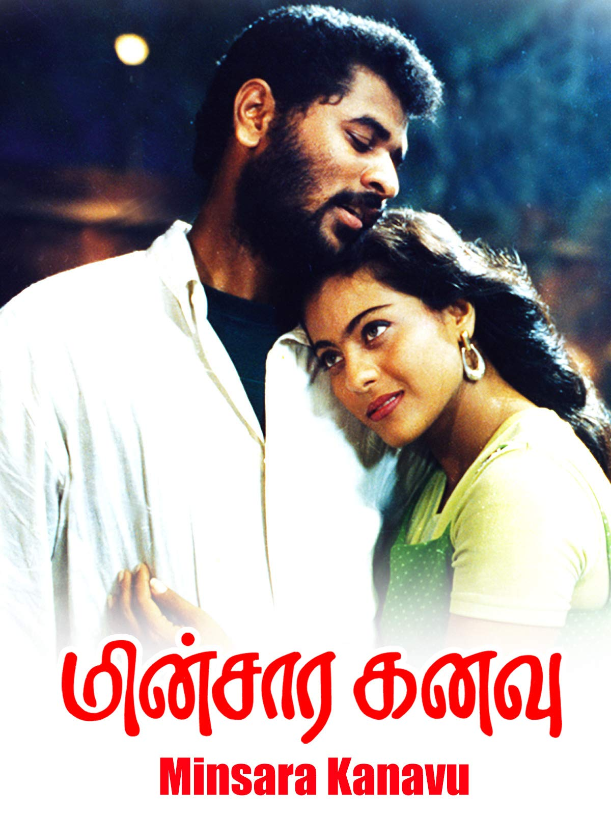 minsara kanavu full movie download