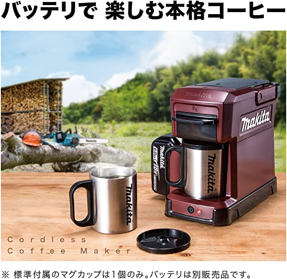 Makita Rechargeable Coffee Maker Cm501dz Bluejapan Domestic Genuine Products Ships From Japan