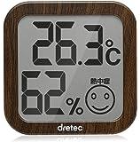 dretec(ドリテック) 温湿度計 デジタル 温度計 湿度計 大画面 コンパクト O-271DW(ダークウッド)