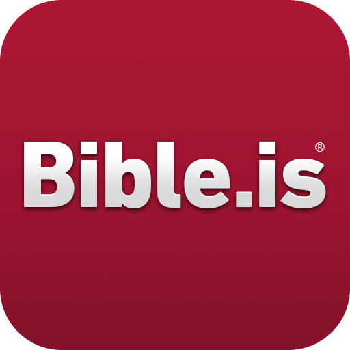 Bible.is (Best Speeches Ever In English)