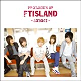 Prologue of FTIsland-soyogi-