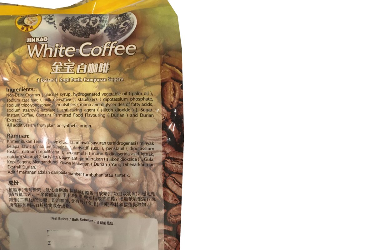 Amazon.com : Jinbao White Coffee 3 in 1 (Pack of 3) : Grocery & Gourmet Food