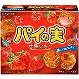 ロッテ パイの実(甘熟いちご) 69g×10個
