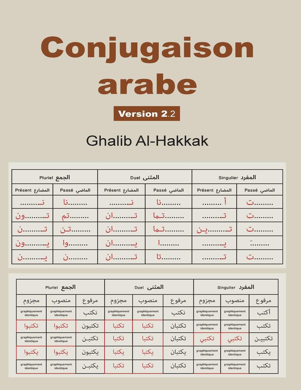 Amazon Fr Conjugaison Arabe Version 2 Nouvelle Edition Corrigee Et Augmentee Al Hakkak Ghalib Livres