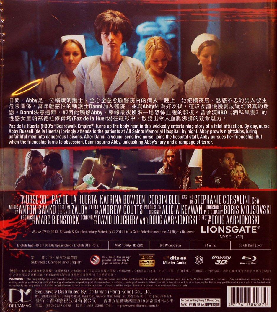 Nurse 2D + 3D Blu-Ray Region A Hong Kong Version Chinese ...