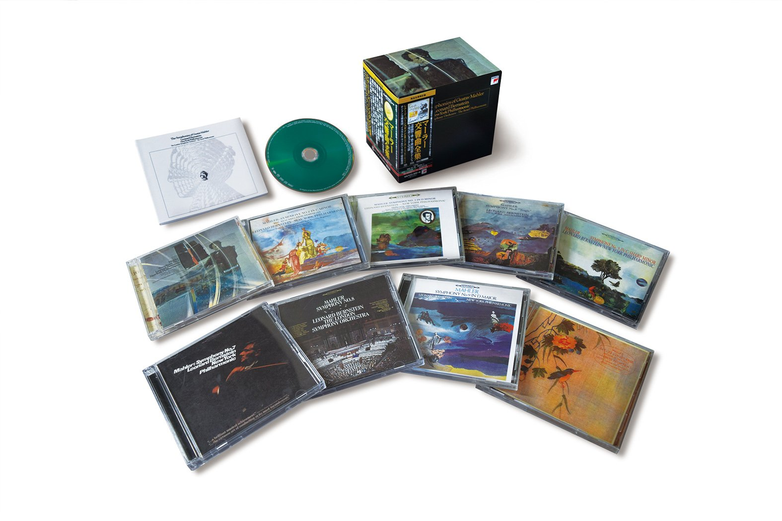 SACD : MAHLER / BERNSTEIN, LEONARD - Mahler: Complete Symphonies (Limited Edition, Boxed Set, Direct Stream Digital, Japan - Import, 9PC)