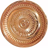 Prisha India Craft 9-inch Copper Pooja Plates (Brown)
