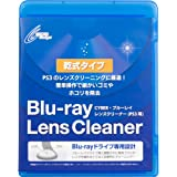 CYBER・ブルーレイ レンズクリーナー(PS3用) 乾式タイプ