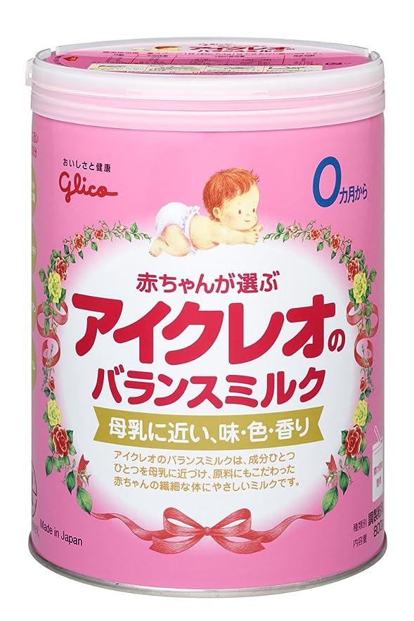 ウナギ色体[セット品]明治 meiji ステップ 粉ミルク 800g × 2缶 + 150組ティッシュ + SHOWルイボスティー