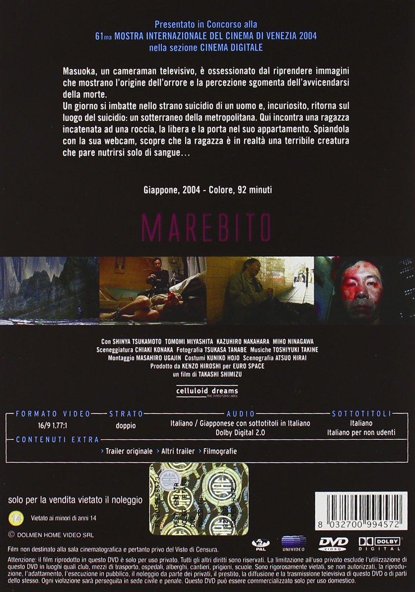 Marebito [Italia] [DVD]: Amazon.es: Tomomi Miyashita, Shinya Tsukamoto, Takashi Shimizu, Tomomi Miyashita, Shinya Tsukamoto: Cine y Series TV