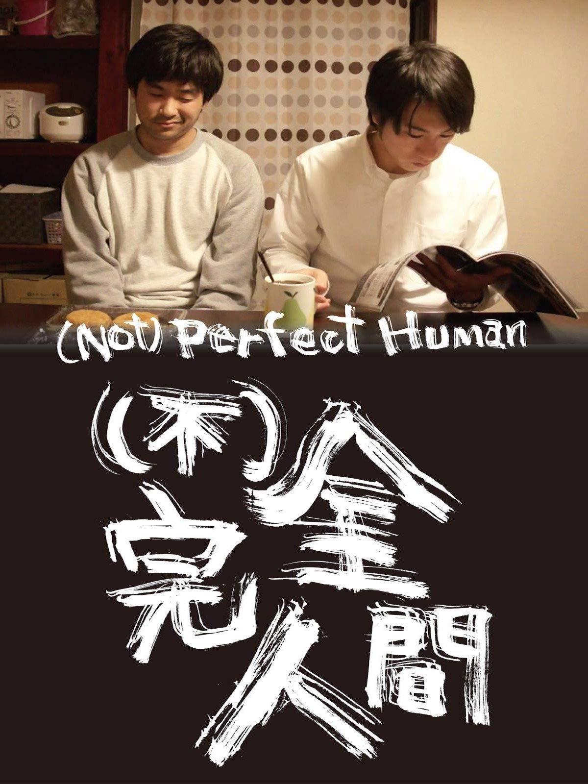 (Not) Perfect Human