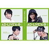 「AD-LIVE 2016」第4巻 (中村悠一×福山潤) [Blu-ray]