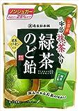 扇雀飴 緑茶のど飴 リニューアル 100g×6袋