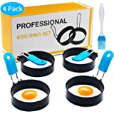 Egg Rings, 4 Pack Anti-scald Egg Molds - Stainless Steel Non-stick Round Egg Cooker Ring (Oil Brush Included) (3 inch)