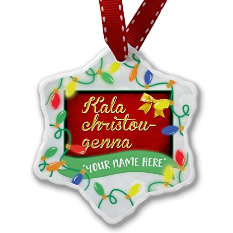personalized name christmas ornament merry christmas in greek from greece cyprus neonblond - Merry Christmas In Greek