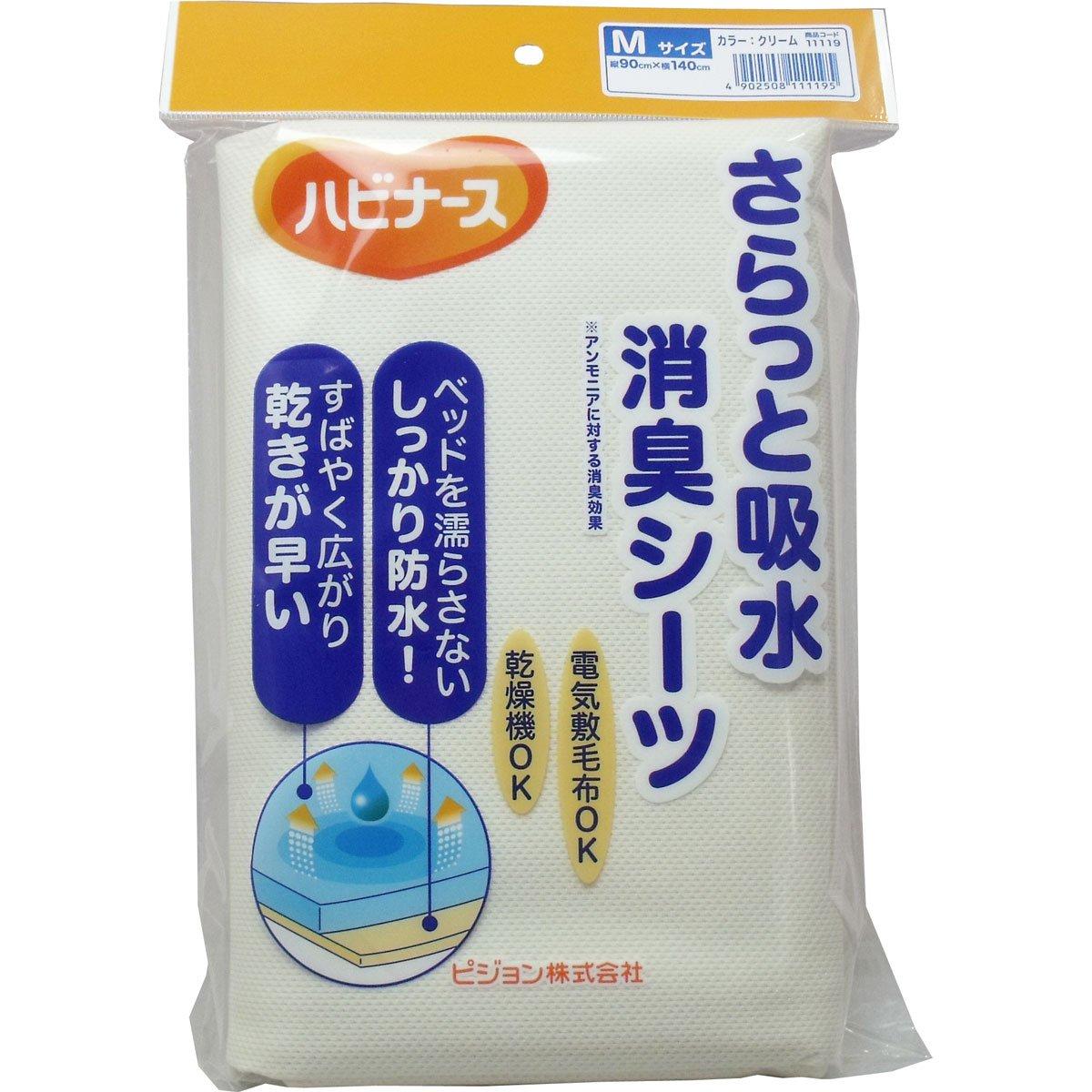 寝具 介護用品 尿をすばやく吸収、さらっと拡散 介護 ハビナース さらっと吸収消臭シーツ クリーム Mサイズ【4個セット】 B00V5ZG3S2