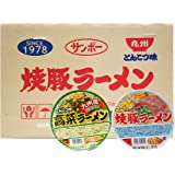 サンポー 焼豚ラーメン&高菜ラーメン 2種セット 各1ケース(12食入り)ずつで合計24食