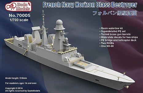 Amazon | 1/700 仏海軍 フォルバ...