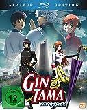 Gintama - The Movie 2 [Blu-ray]
