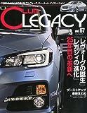 CLUB LEGACY (クラブ レガシィ) 2014年 02月号 [雑誌]