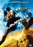 ジャンパー(特別編) [DVD]