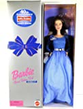 Little Debbie 40th Anniversary Series IV Special Edition Barbie Doll