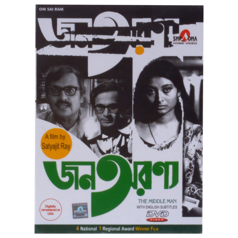 Bengali Movies & TV Shows VCD & DVD Online : Buy Bengali