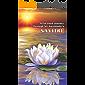 A Focused Journey through Sri Aurobindo's Savitri (English Edition)