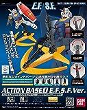 Bandai Hobby Action Base 1 Display Stand