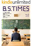 B.S.TIMES Vol.5 2016.715: 起業家の架け橋を創造するInterviewMagazine (ビジネス雑誌)