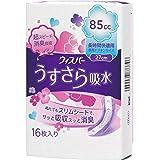 ウィスパー うすさら吸水 女性用 吸水ケア 85cc 長時間快適用 昼用ナプキンサイズ 16枚入り 27cm (中量の尿モレ用)
