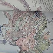 Irezumi Itai. Tatuaje tradicional japonés Satori Arte: Amazon.es ...