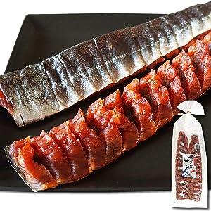さざ波サーモン( 鮭とば 北海道 おつまみ 酒の肴 珍味 )